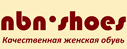 Обувь NBN-Shoes